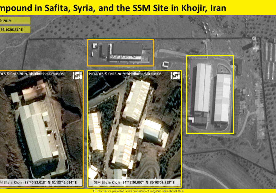 Satellite images show another Iranian missile site in Syria
