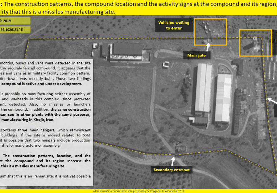 Satellite images show another Iranian missile site in Syria IMAGESAT INTERNATIONAL (ISI)