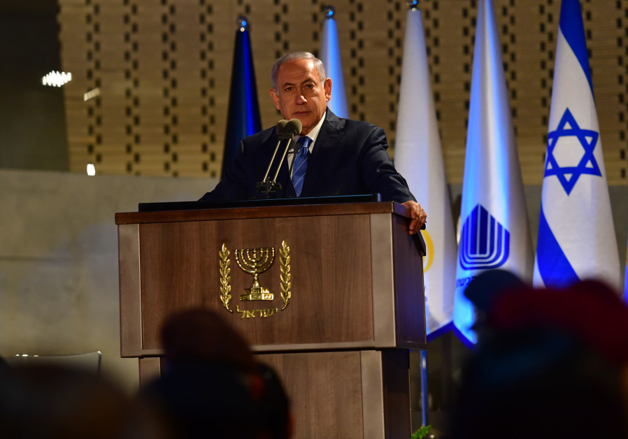 Prime Minister Benjamin Netanyahu at a memorial ceremony on Mount Herzl for IDF fallen soldiers whos