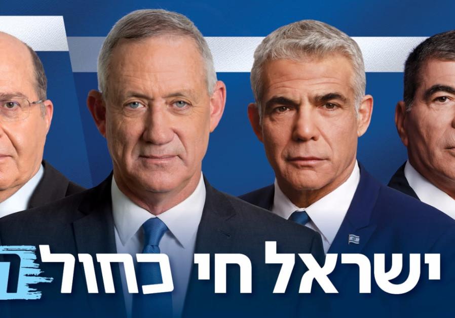 Blue and White: Am Israel Chai or Kahane Chai