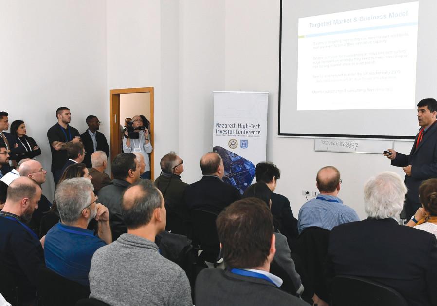 Inaugural Nazareth Hi-Tech Investor Conference (US Embassy)