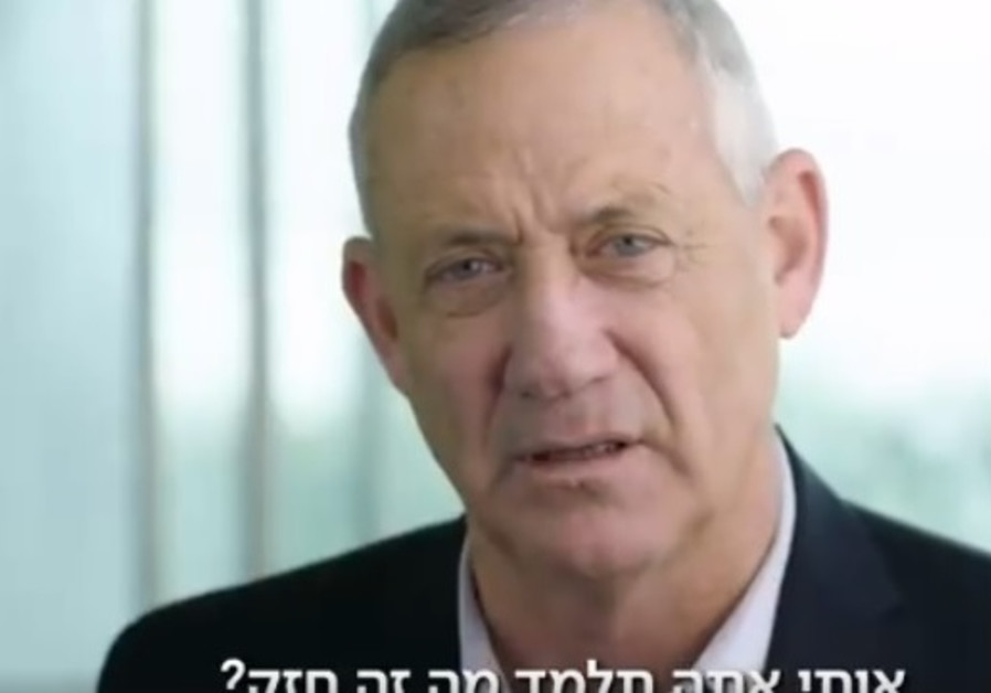 Netanyahu, you sold yourself and the country, Gantz says