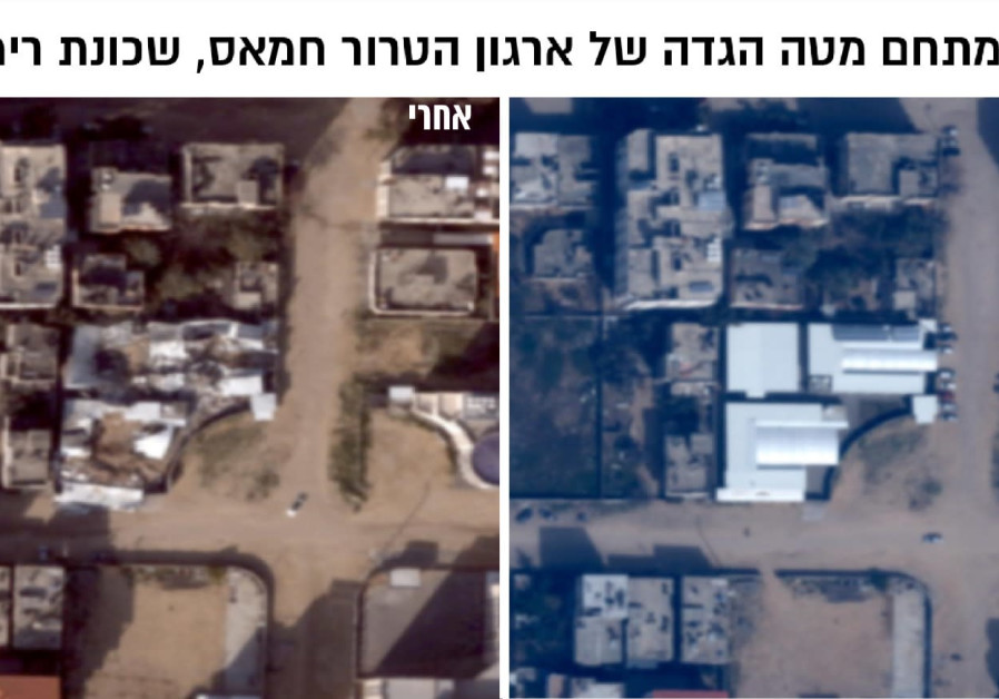 IDF Releases Before after Pictures of Destroyed Hamas Positions in Gaza