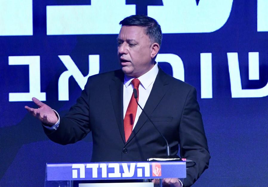 Labor chairman Avi Gabbay speaking at Expo Tel Aviv