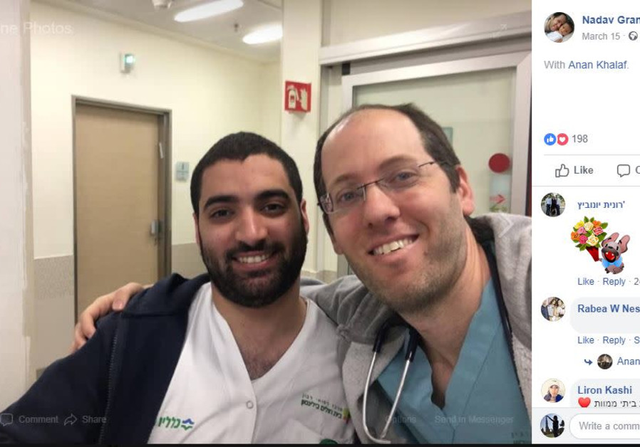 Nadav Granat calls on Facebook users to post photos of co-existence in Israel.