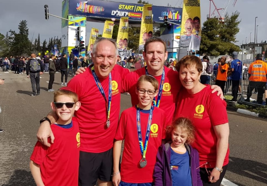 The author and family at the Jerusalem Marathon, March 15th, 2019