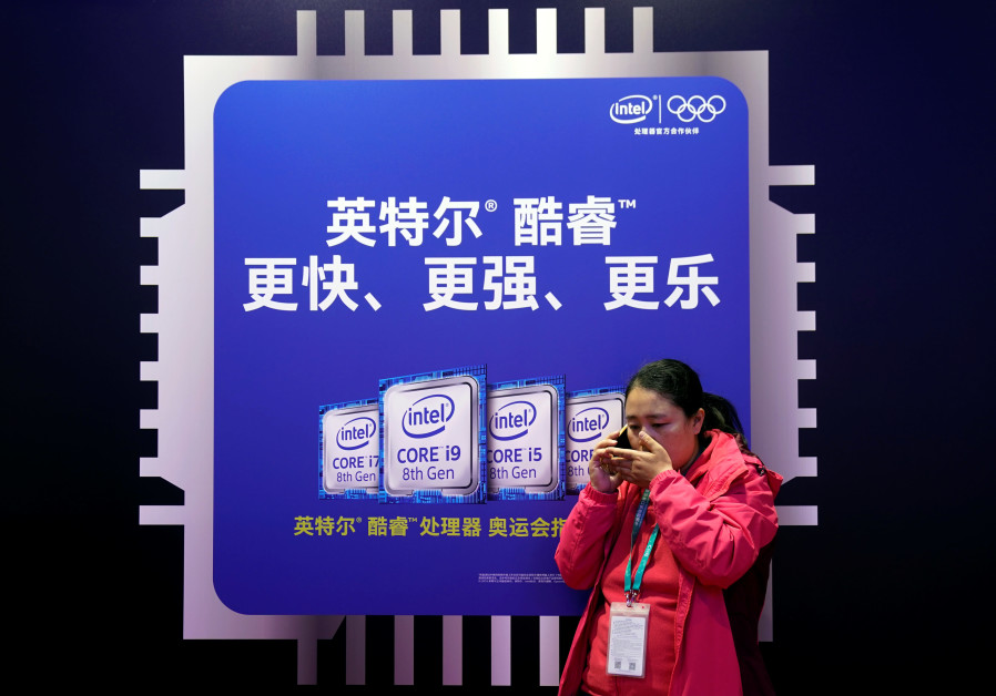 An Intel sign is seen during the China International Import Expo (CIIE), at the National Exhibition