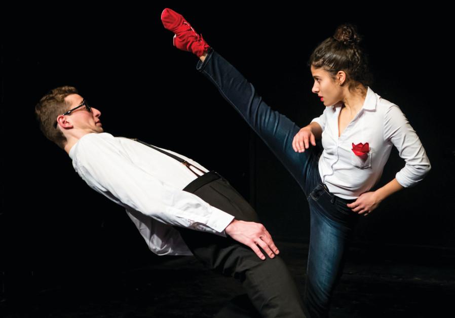Kamea Dance Company preforms in Tel Aviv