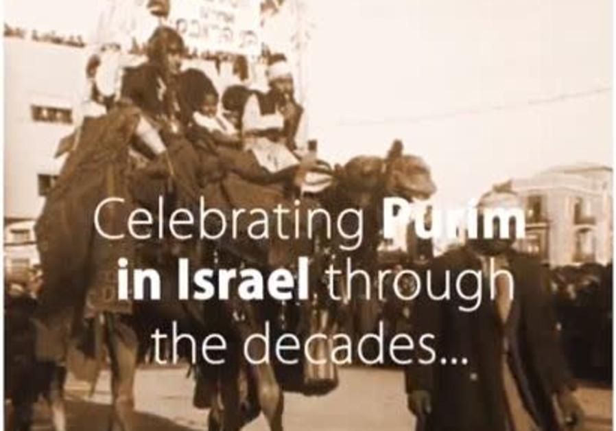 Celebrating Purim through the ages
