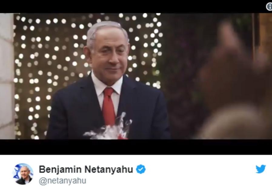 Netanyahu's Purim video