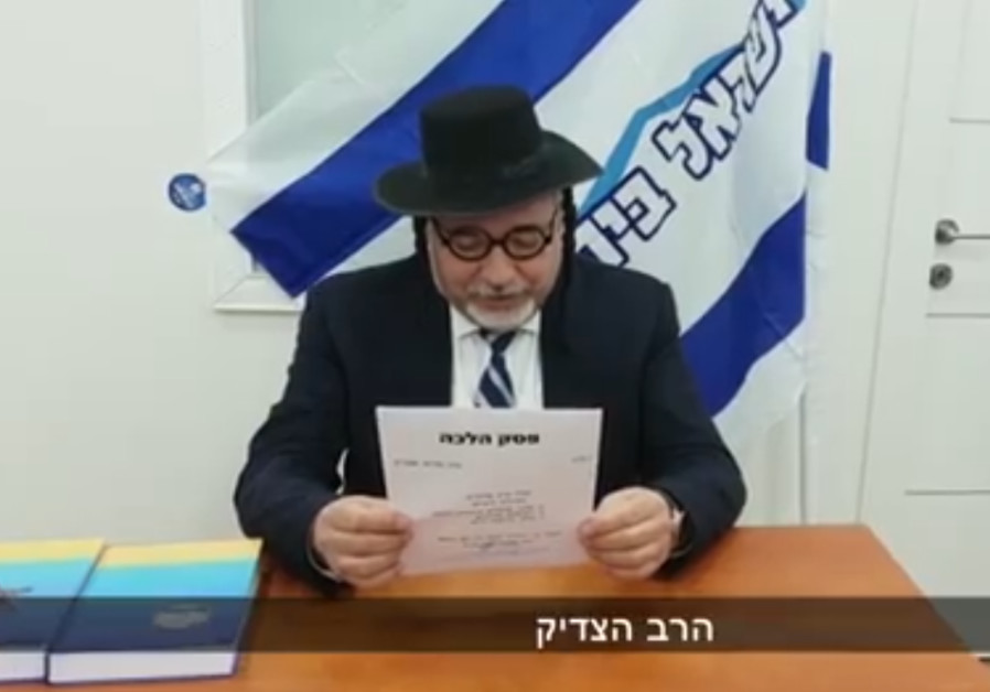 Yisrael Beytenu leader Avigdor Liberman  posted a satirical Purim video where he dresses up as a har