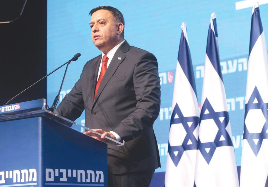 AVI GABBAY: The loss of US support is the worst threat to Israel's security ever