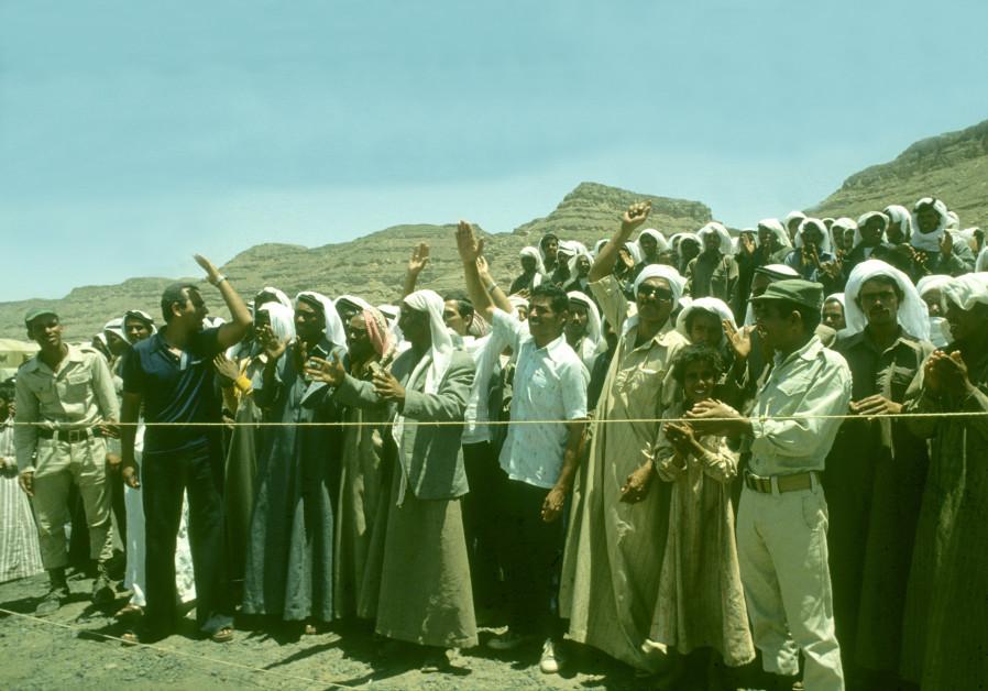 The El Arish ceremony