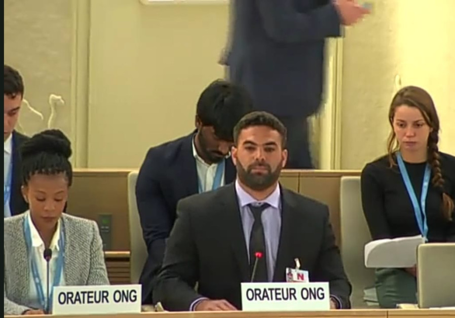 Former IDF combat officer gives testimony to U.N. Human Rights Council