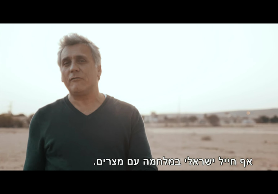 Lior Ashkenazi in a new ad campaign from Peace Now