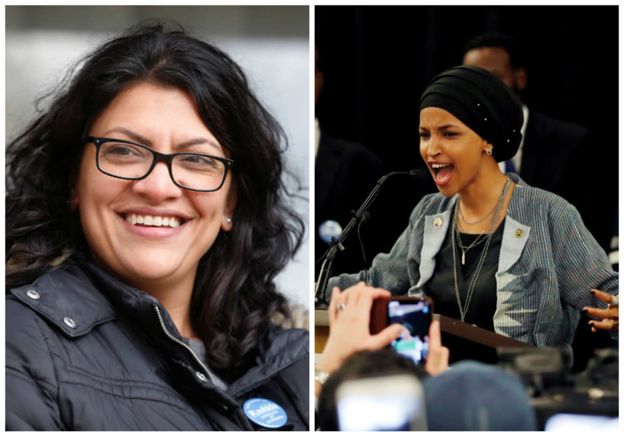 Congresswomen Rashida Tlaib and Ilhan Omar