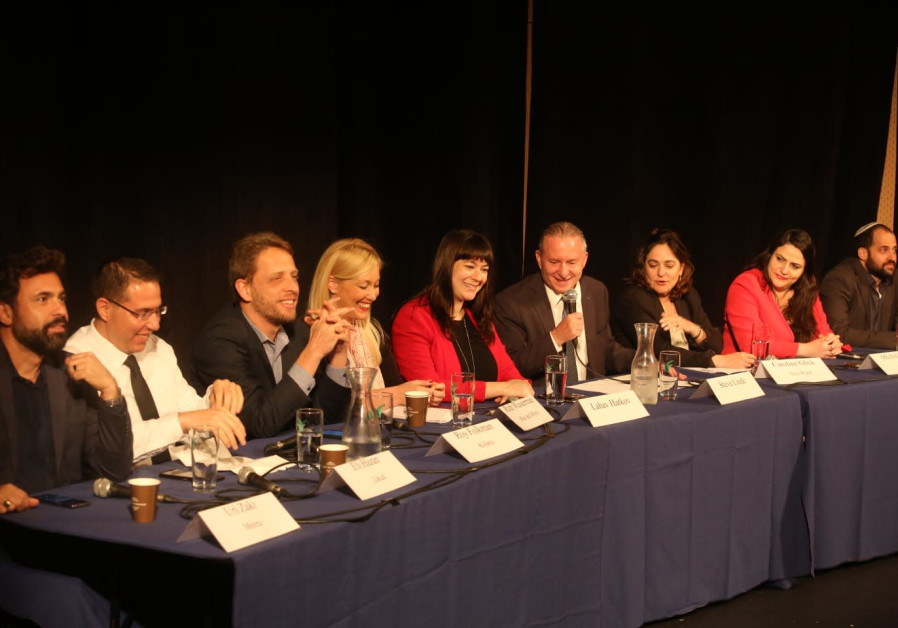 Political parties debate the future of Israel
