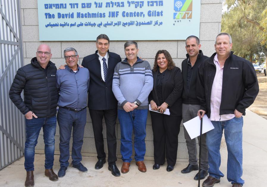 KKL-JNF's board of directors