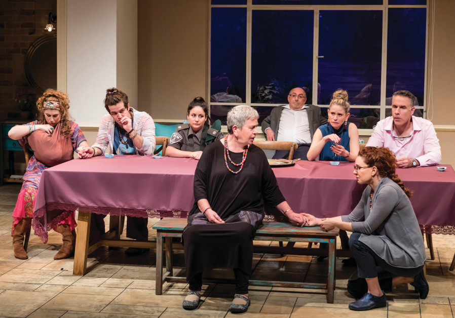 A scene from Anat Gov's 'A Warm Family'