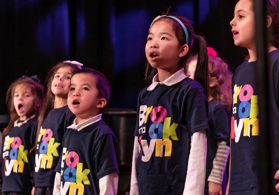 New York school choirs singing at The Hebrew Choir Festival 2019