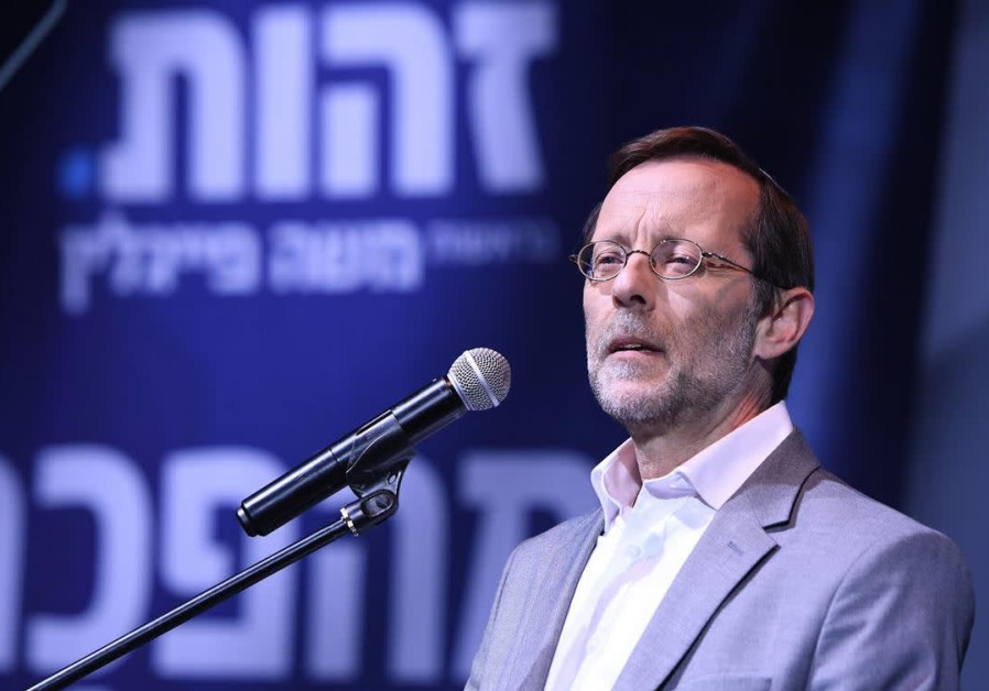 Feiglin rails against 'deep state' in Tel Aviv mega-event