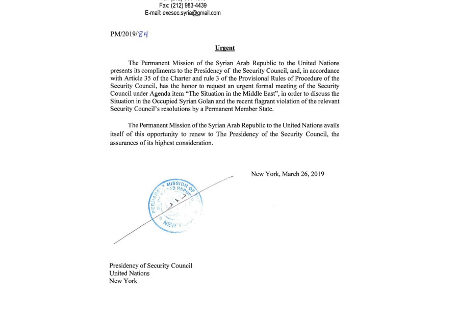 Syrian letter to the UN regarding the Golan Heights
