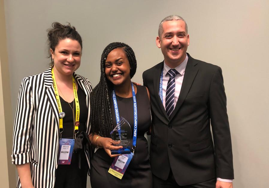 Michelle Rojas-Tal, Jewish Agency Israel Fellows program director, Waga Brok Jewish Agency Israel Fe