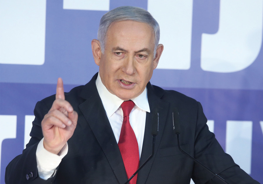 Viewpoint: King Bibi