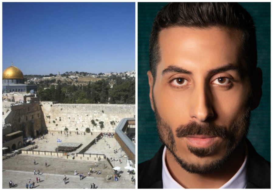 Will images of the Western Wall be curbed during Eurovision?