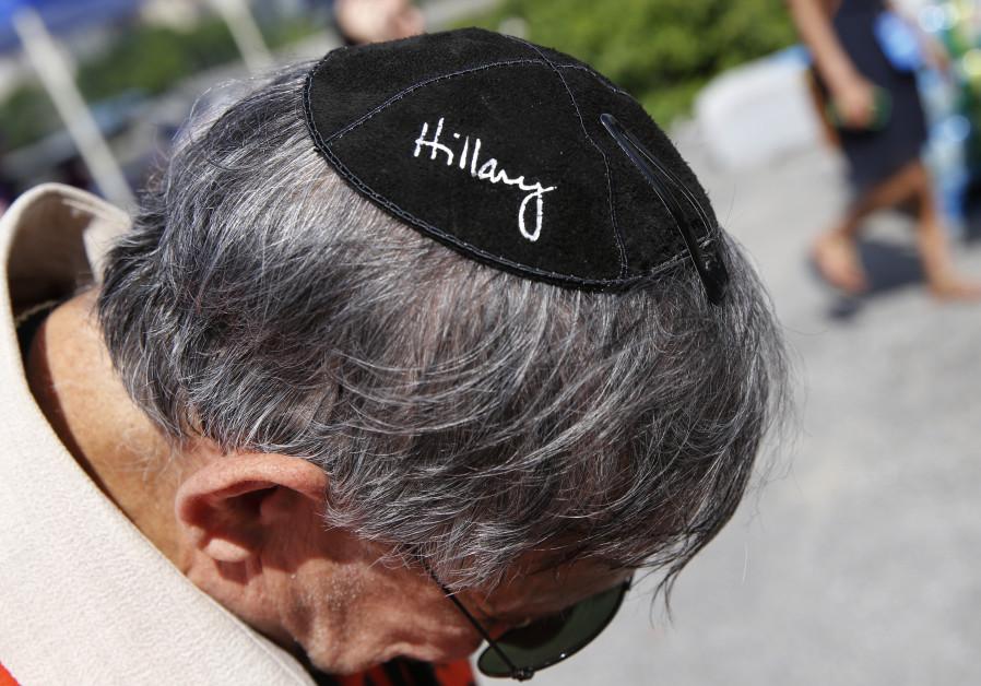 Jewish democrat