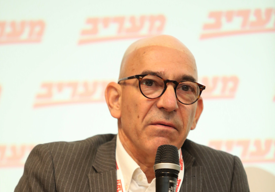 Danny Margalit at the Maariv National Security Conferenc in Tel Aviv on March 27, 2019