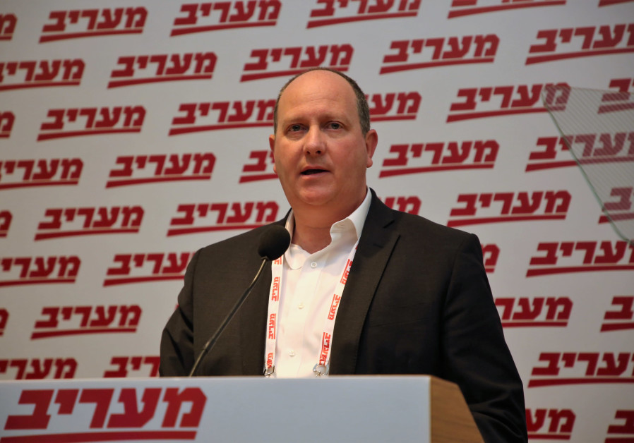 Ran Krill at the Maariv National Security Conferenc in Tel Aviv on March 27, 2019