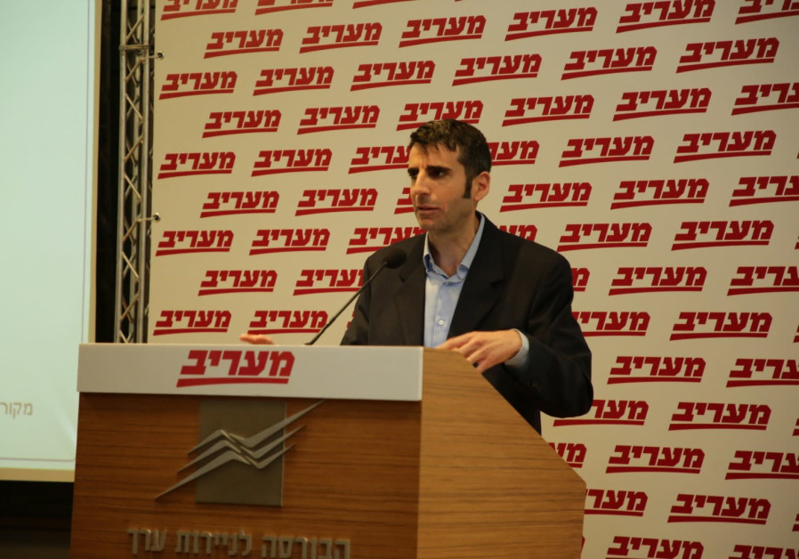 Avner Hadad at the Maariv National Security Conferenc in Tel Aviv on March 27, 2019