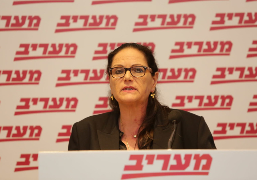Ayelet Shapira at the Maariv National Security Conferenc in Tel Aviv on March 27, 2019