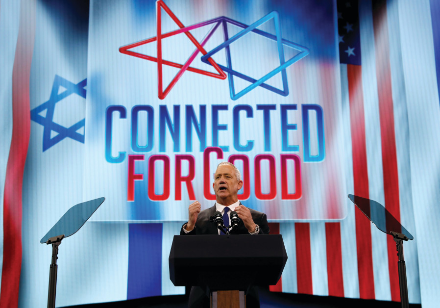 BLUE AND WHITE leader Benny Gantz addresses the AIPAC Policy Conference on Monday.