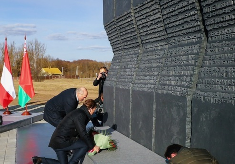 "Chancellor Sebastian Kurz at the memorial ""The Massif of Names"" in Belarus"