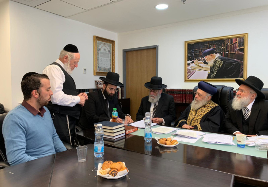 Special Rabbinical Court convenes on Sunday