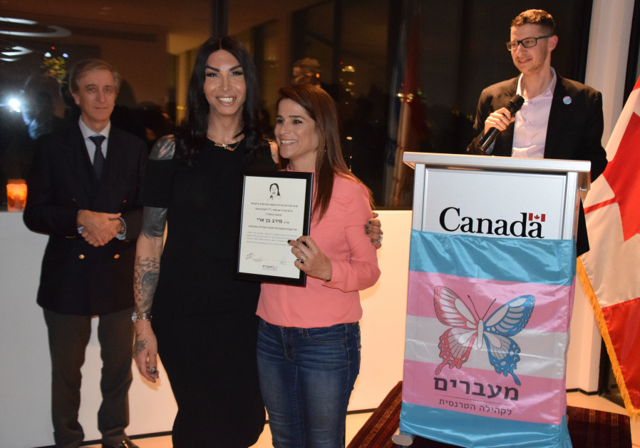 Yesh Atid MK Meirav Ben-Ari wins an award for her contribution to the Israeli trans community, 2019.