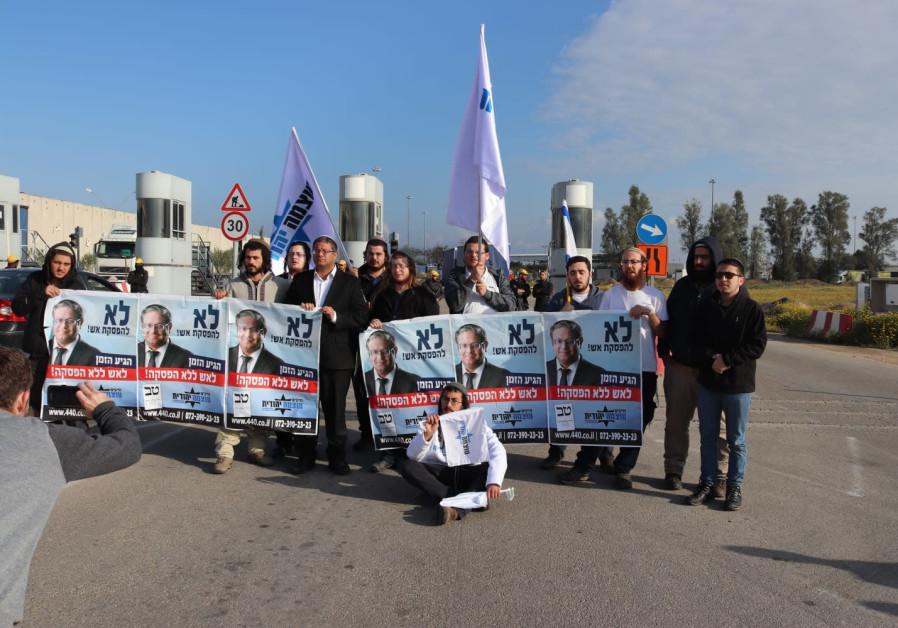 Activist of Otzma Yehudit and the URP block the Kerem Shalom crossing