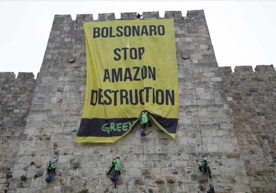 Greenpeace activists to Bolsonaro in Jerusalem: Stop Amazon's destruction