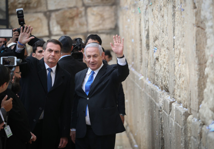 Prime Minister Benjamin Netanyahu with Brazilian President Jair Bolsonaro at the Western Wall