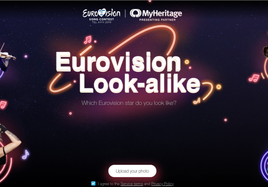 The Eurovision Look-alike game produced by KAN