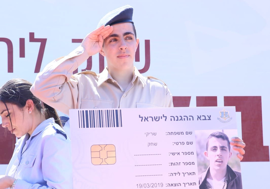 Autism Awareness Day: IDF celebrates soldiers with special needs