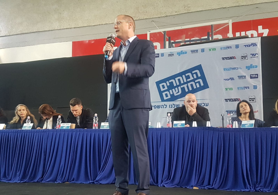 Yisrael Beytenu MK Oded Forrer on the campaign trail