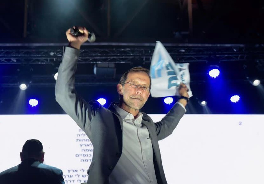 Knesset sideshows: Feiglin loses manly moniker, Pirates declare revolution