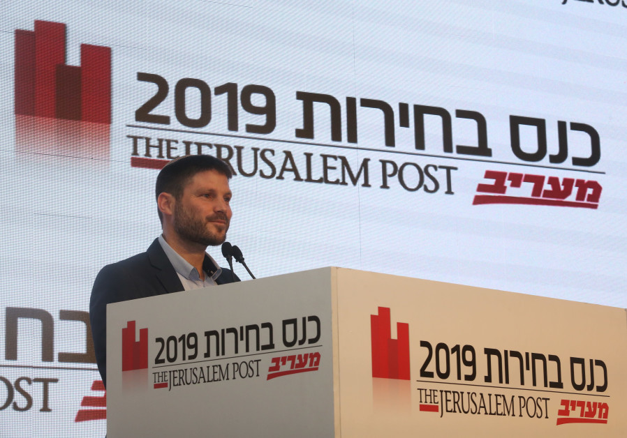 Bezalel Smotrich at The Jerusalem Post elections conference, April 3rd, 2019