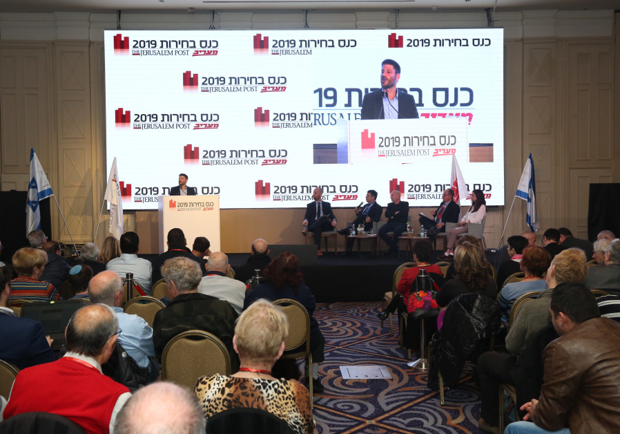 Naftali Bennett at The Jerusalem Post elections conference, April 3rd, 2019