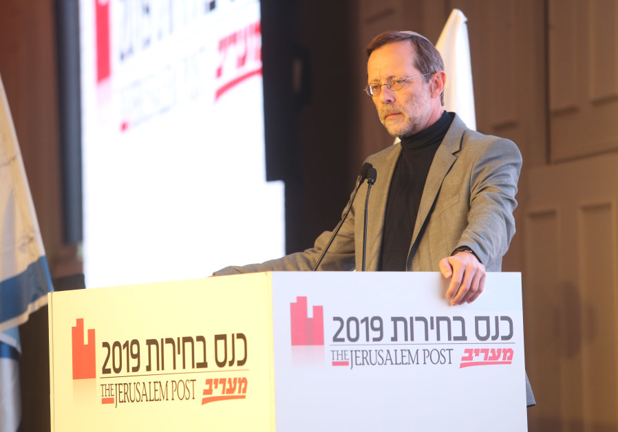Moshe Feiglin at The Jerusalem Post elections conference, April 3rd, 2019