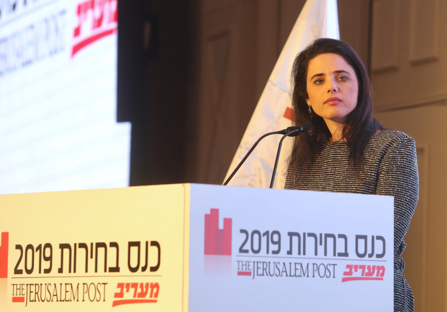 Ayelet Shaked at The Jerusalem Post elections conference, April 3rd, 2019