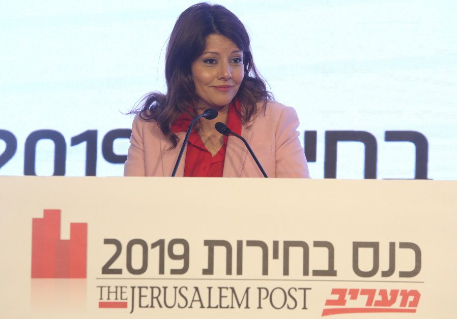 Orly Levy-Abecassis at The Jerusalem Post elections conference, April 3rd, 2019
